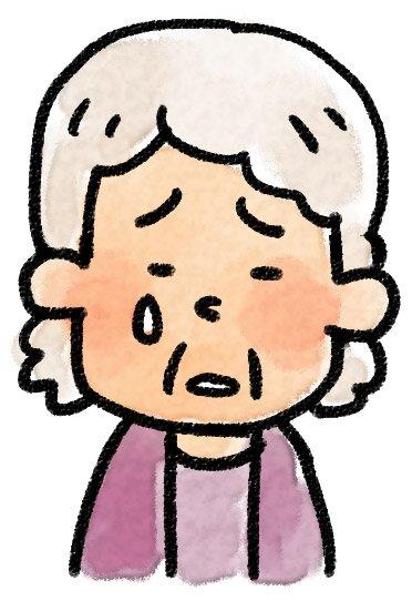 泣いているおばあちゃん