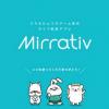 ミラティブ(Mirrativ)スマホだけで簡単にゲーム実況ができるライブ配信アプリ!